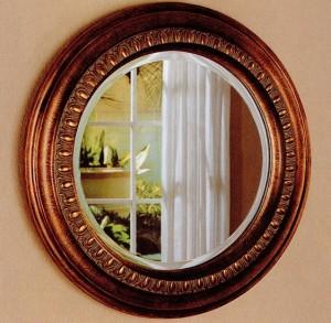 add a mirror for depth